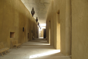 The Institute of Higher Studies and Islamic Research in Timbuktu
